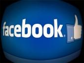 Facebook izbrisao 29 miliona objava