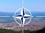 KOMISIJA: Posledice bombardovanja istražiti prvo u Vranju