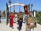 Bujanovac proslavlja PETROVDAN