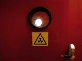 Panika u Maleziji: Nestao radioaktivni materijal
