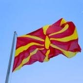 Zemlje koje su menjale imena pre Makedonije