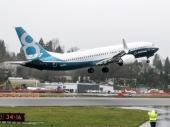 Najsigurniji avion na svetu srušio se u Indoneziji