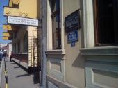 Veče poezije Aleksandra Bloka u utorak u Nišu