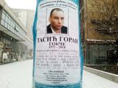 Gokčeta likvidirao ubica iz Srbije?