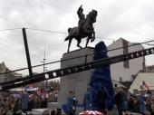 Vek od prisajedinjenja Vojvodine:
