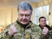 Rusima od 16 do 60 zabranjen ulazak u Ukrajinu