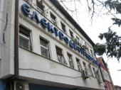 Smena na čelu Elektrodistribucije Vranje?