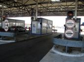Uprava carina: Carinski terminal u Preševu PRIVREMENO ZATVOREN