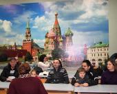 Udruženje Rusa i u Pčinjskom okrugu