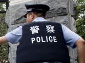 Kina: Napad u školi, ranjeno 20 učenika