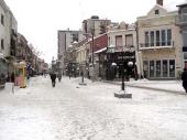 Vranje kao u Sibiru: I dalje NAJHLADNIJI u Srbiji