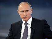Putin: Obustavljamo INF, nećemo postaviti rakete pre SAD