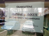 ZABRANJENE POSETE bolnici zbog RESPIRATORNIH INFEKCIJA