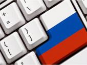 Rusija planira da se