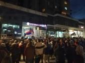 Vranje: Protest 1 od 5 miliona, deveti put