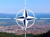 Vranje: 20 godina u zagrljaju osiromašenog uranijuma