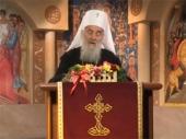 Patrijarh Irinej na liturgiji u Hramu Svetog Save: Oprostimo dakle jedni drugima! Pomirimo se jedni sa drugima!
