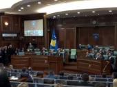 Skupština Kosova usvaja rezoluciju o