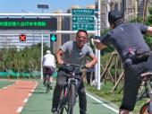 Kina ima auto-put samo za bicikle! VIDEO