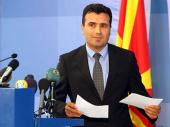 Zaev: Severna Makedonija na listi 20 najvećih dostignuća EU