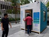 Pušačke kabine u Singapuru, gradu sa strogim antipušačkim zakonom