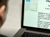 Rusija: Krađa podataka - mračni svet u kojem je sve na prodaju