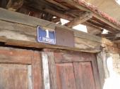 JOVIĆ: Table sa imenima ulica i u najzabačenijem selu