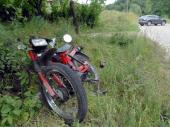 NESREĆA NA PRUŽNOM PRELAZU: Voz udario mladića na motociklu