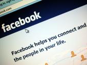 Fejsbuk objasnio zašto su korisnici širom sveta imali probleme sa slikama