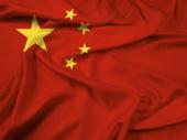 Kina: Ako se neko drzne da odvoji Tajvan biće rata