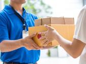 CRVENI KRST:  440 paketa POMOĆI ZA NAJUGROŽENIJE