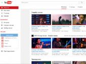 Jutjubu preti kazna i do 200 miliona dolara