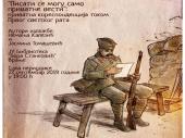 Privatna korespondencija u Velikom ratu: Srpska svakodnevnica pre 100 godina