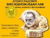 Bio jednom jedan lav: Duško Radović pred Vranjancima