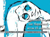 Izložba Ane Marinović: Linija, Iza ogledala i Žene