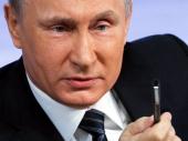 Putin potpisao zakon o stranim agentima: Meta novinari i blogeri