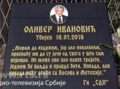 Slučaj Ivanović: Tužilaštvo promenilo optužnicu, odloženo ročište