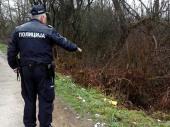 Pronađeni OSTACI LJUDSKOG  LEŠA u selu kod Vranja