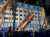 Kina: Krater progutao autobus, šestoro mrtvih
