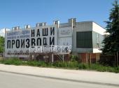 Nefa rasprodaje imovinu: Ruska firma koja je preko noći zatvorila pogon nudi nameštaj