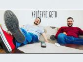 Hip-hop zabava: Kruševac Geto dolazi u Vranje