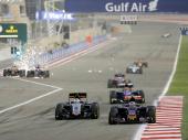 Trka Formule 1 u Bahreinu bez publike