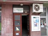Apoteka Vranje: Snabdevenost na ZADOVOLJAVAJUĆEM NIVOU