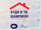 Ministarstvo omladine i sporta: Vežbajte sa nama, kod kuće (VIDEO)