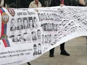 Poziv svim građanima Srbije: Pozdravimo aplauzom HEROJE SA KOŠARA