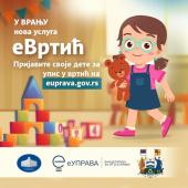 Upis dece u vrtić preko usluge E - VRTIĆ