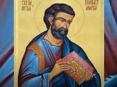 Danas je Markovdan, slava DONJOVRANJČANA