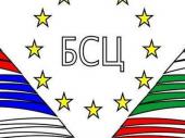 Bugarsko - srpski centar u Vranju nastavio sa radom