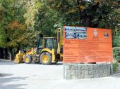Zbog radova na Gradskom parku bez vode okolne ulice