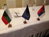 Najavljen registar Bugara u Vranju